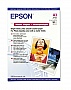 Бумага Epson A3 Matte Paper-Heavyweight, 50л. (C13S041261)
