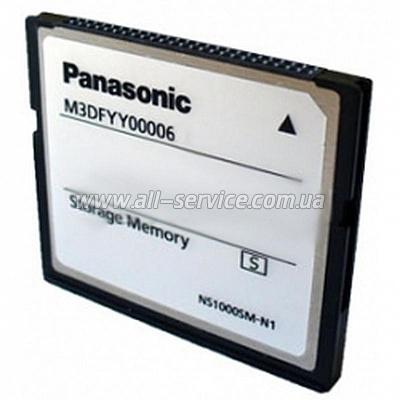 Дополнительная память Panasonic KX-NS5134X для KX-NS500, Storage Memory S