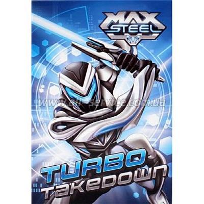 ������� Kite, 48������, 70�105�� Max Steel (MX14-224K) (10����/ ��������)