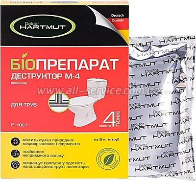 �������� ��� ����������� ����������� Doktor Hartmut �����������-���������� �-4 (4260349572033)