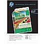 Бумага HP A4 Professional laser Photo Paper, 100л. (CG966A)