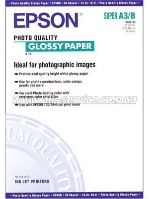 Бумага Epson A3+ Photo Quality Glossy Paper, 20л. (C13S041133)