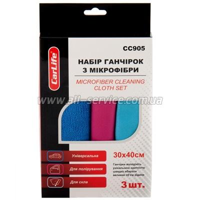 Набор салфеток из микрофибры CarLife CC905 3 шт