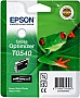 Картридж Epson StPhoto R800/ R1800 gloss optimiser (C13T054040)