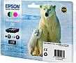 Картридж Epson 26 XP600/ 605/ 700 Bundle (C, M, Y, Bk) (C13T26164010)