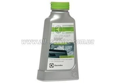 Обезжириватель Electrolux для посудомоечных машин, 250 мл (E6DMH106)