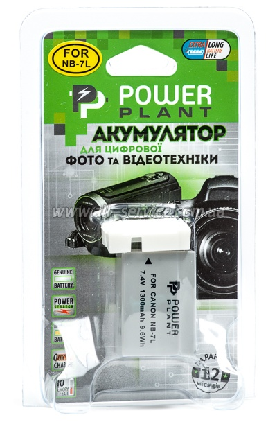 Аккумулятор PowerPlant Canon NB-7L (DV00DV1234)