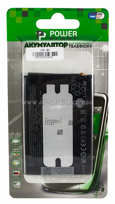 Аккумулятор PowerPlant HTC One M8 (DV00DV6193)