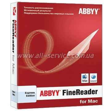 ABBYY FineReader Express Edition for Mac. �������� �� �������������� ������� �����
