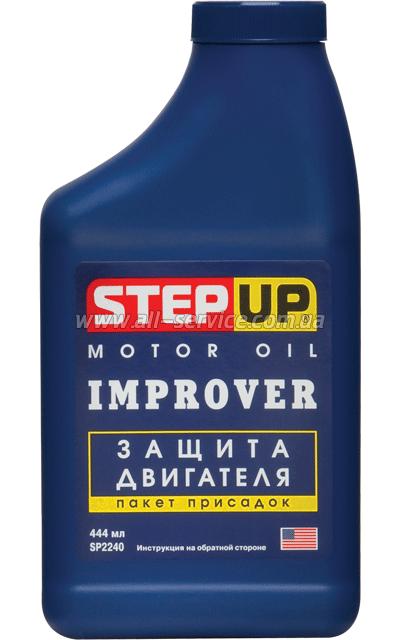 Улучшающая добавка в масло StepUp SP2240