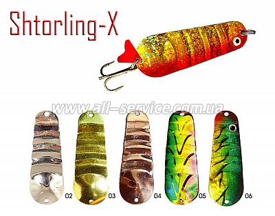 ������ Fishing Roi  Shtorling-X 14��. 6,5��. ����-03 (C040-2-03)