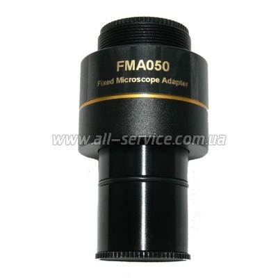 Адаптер SIGETA UCMOS FMA050 фиксированный