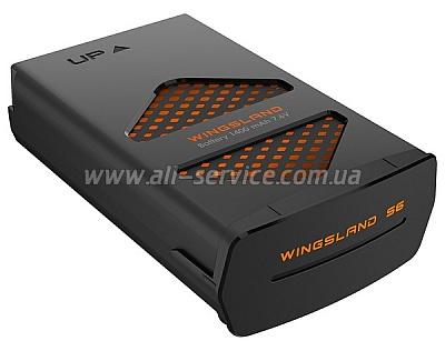 Акумулятор для дрона Wingsland S6 (6389768)