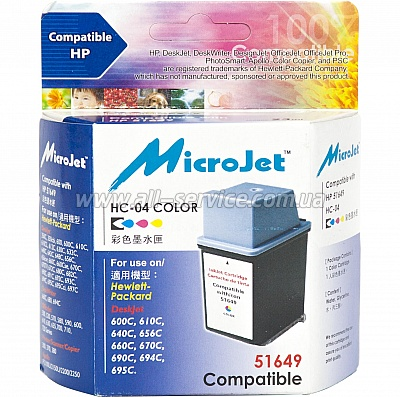 Картридж MicroJet HP DJ 600 series аналог HP №49/ 51649AE Color (HC-04)