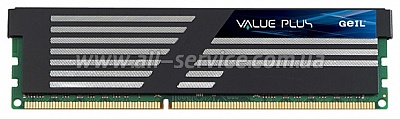 Память DDR3 2Gb PC12800/1600 Geil Value Plus (GVP32GB1600C9SC)