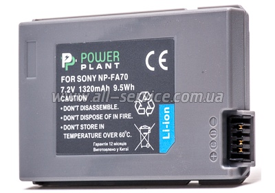 Aккумулятор PowerPlant Sony NP-FA70 (DV00DV1065)