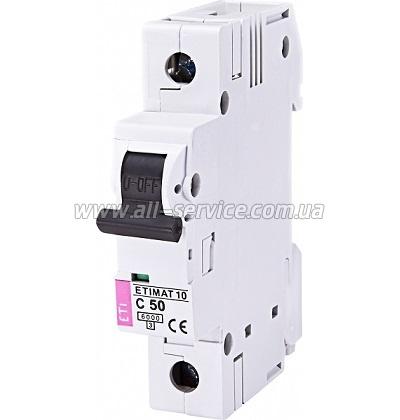 Автоматический выключатель ETI ETIMAT 10 1p C 50А 6 kA (2131721)