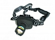 Фонарь Fishing ROI Zoom Head Lamp 1W LED (31754)