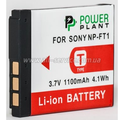 Aккумулятор PowerPlant Sony NP-FT1 (DV00DV1020)