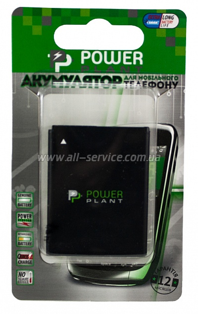 Аккумулятор PowerPlant HTC Desire 600/608 (BO47100) (DV00DV6201)