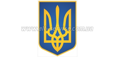 Наклейки на авто 054 ГЕРБ УКРАЇНИ, 11*7см