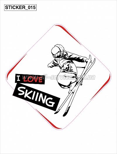 НАКЛЕЙКИ НА АВТО 015 I LOVE SKIING