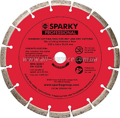 Алмазный диск Sparky с лазерной напайкой (20009541100)