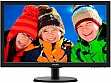 "Монитор PHILIPS 21.5"" 223V5LSB2/10"