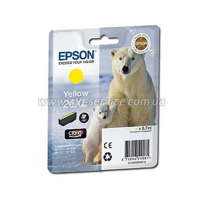 Картридж Epson 26XL XP600/ 605/ 700 yellow (C13T26344010)