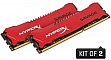 Память 16Gb Kingston DDR3 2400MHz HyperX Savage 2x8GB (HX324C11SRK2/16)