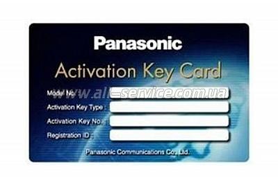 Лицензия для 8 IP-софтфонов/ IP-PT линий для АТС серии TDE KX-NCS4208XJ