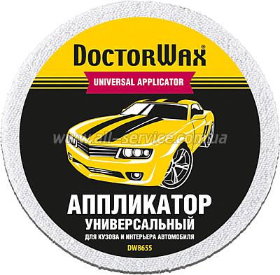 Губка Doctor Wax DW8655