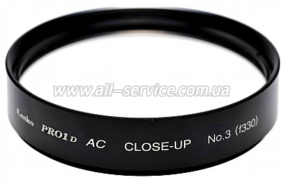 Светофильтр Kenko PRO1D AC CLOSE-UP No.3 77mm (237769)