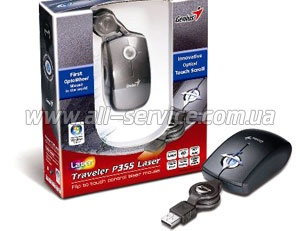 Мышь Genius Traveler P355 Mini Laser USB (31011388102)