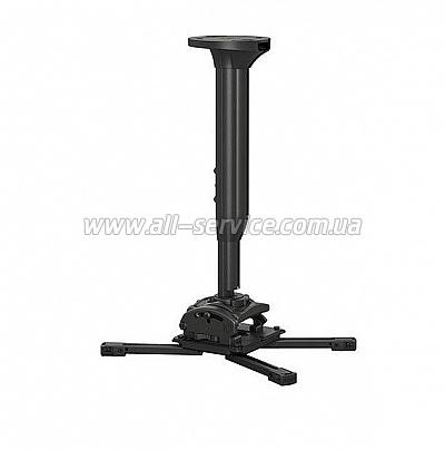 Крепление для проектора Chief (KITMC030045B) Black