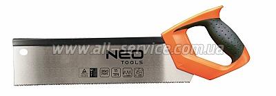 Ножовка для стусла NEO (41-096)