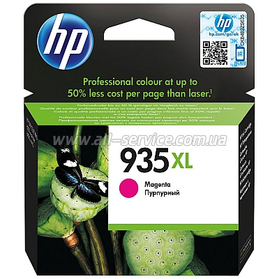 Картридж HP № 935XL Officejet Pro 6230/ 6830 Magenta (C2P25AE)