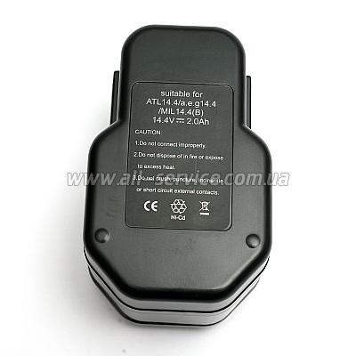 Аккумулятор PowerPlant для AEG GD-AEG-14.4A 14.4V 2Ah NICD (DV00PT0023)