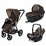 Коляска Concord WANDERER TRAVEL SET Chocolate brown 3 в 1 (WASL0966)
