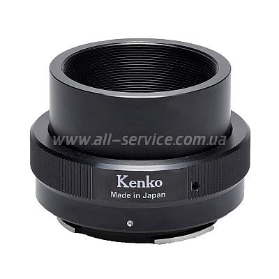 kenko Адаптер Kenko T-Mount for Sony E Black (149972)