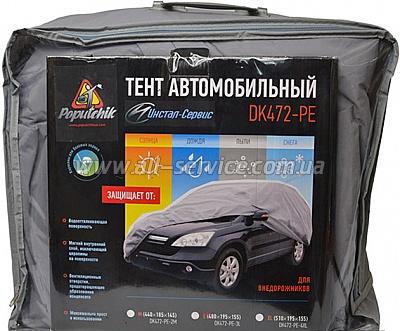 Тент автомобильный Poputchik 10-002-M M Серый
