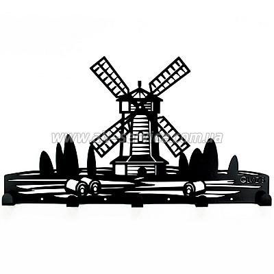 Вешалка Glozis Windmill (H-064)