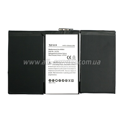 Аккумулятор PowerPlant Apple iPad 2 new 6500mAh (DV00DV6327)