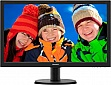 "Монитор PHILIPS 23.6"" 243V5QHSBA/01"
