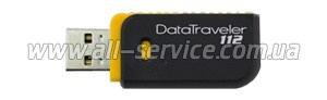 Флешка Kingston DataTraveler 112 32 Гб (DT112/32GB)