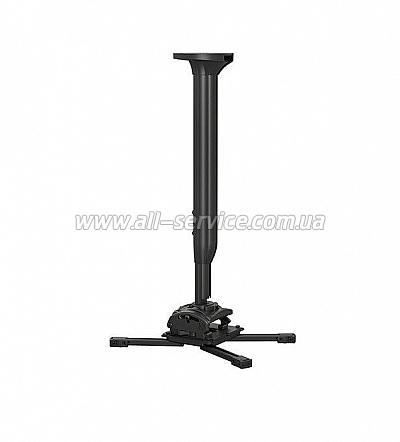 Крепление для проектора Chief (KITMC045080B) Black