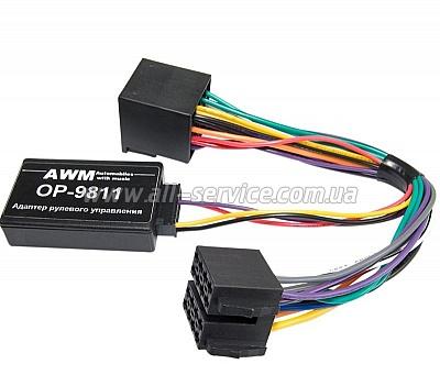 Адаптер рулевого управления AWM OP-9811 Opel