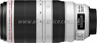Объектив Canon EF 100-400mm f/4.5-5.6L IS II USM (9524B005)