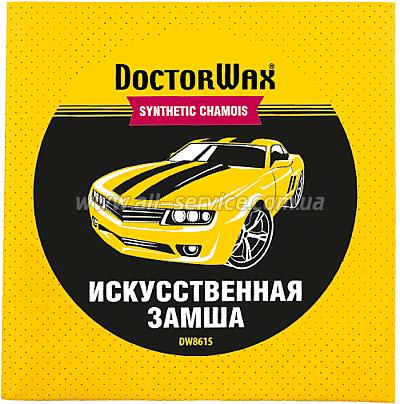 Салфетка Doctor Wax DW8615
