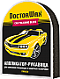 Салфетка Doctor Wax DW8650